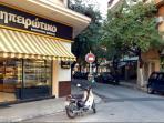 bakery shop in Syrrakou street