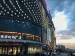 address B:Shuangqiao