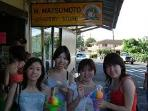 Incomparable shave ice!  Matsumoto's in Haleiwa Town just a short scenic drive away.