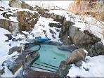 View of One of the Two Hot Tubs