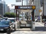 Gojo subway station is 4mn away.