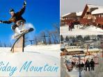 Holiday Mountain - Ski Resort - 11 miles away