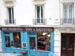 Street view - French restaurant