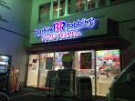 Ice cream shop close to Hiroo station