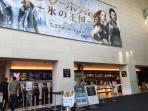 Cinema Theatre Roppongi Hills