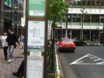 Bus stop Ebisu station- take bus from here for our house