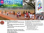 participe ET ORGANISE SÉJOUR POUR MARATHON 8 AOUT & 8 DÉCEMBRE SIEM REAP