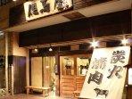 Kobe beef restaurant