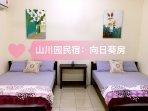 Sunflower Cabin:  Family room for 4 :  RM 210/ night