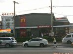 24 hours McD nearby the apartment