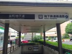 The nearest subway station(4th exit) Tanimachi 4  chome station
