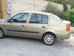 Here is the free car you get use of, explore Cabo, go shopping in LaPaz , dinner in ToddoSantos,