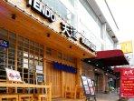 Tendo Sushi Bar - Japanese restaurant