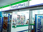 Family Mart Grocery shop open 24/7 at 50m only