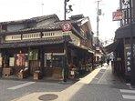 Ryoma dori, shopping district 10 minutes away.