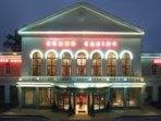 Le casino de Forges les eaux à 6 km du gite Giteopré