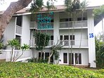 I named this 3rd floor  condo at Kiahuna Plantaion 'Living Waters Paradise.'