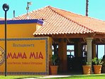 We love Mama Mia's onsite restaurant, serving breakfast, lunch & dinner.