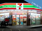 2 minutes by car Find two 7 eleven , tesco express , thai restaurants  and the most polular BBQ Thai