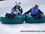 During the winter months, enjoy Ski Sapphire Valley! 2 slopes, a tube run, & rentals. 25% Discount.
