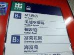 Yau Ma Tei exit B1