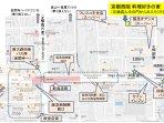 Map of neighborhood (Japanese)
