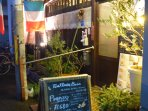 Japanese Italian restaurant in machiya 町家.  2 min walk from the house