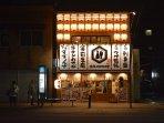 One of Izakaya (居酒屋) restaurants near the stations