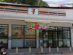 7-11 convenience store just 50m from villa and open 24/7.